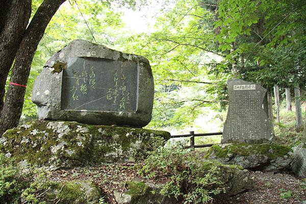 前田夕暮の歌碑